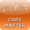 Cars Master - Guess car