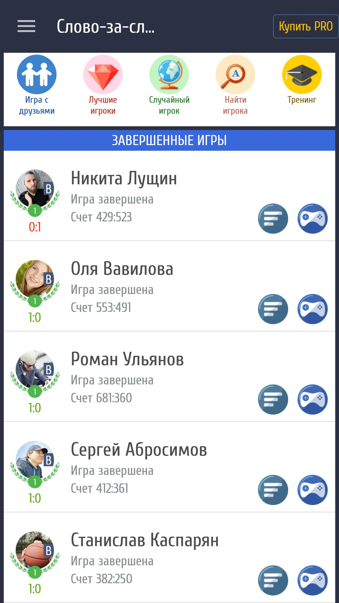 Download Слова из букв APK - متجر بلاي
