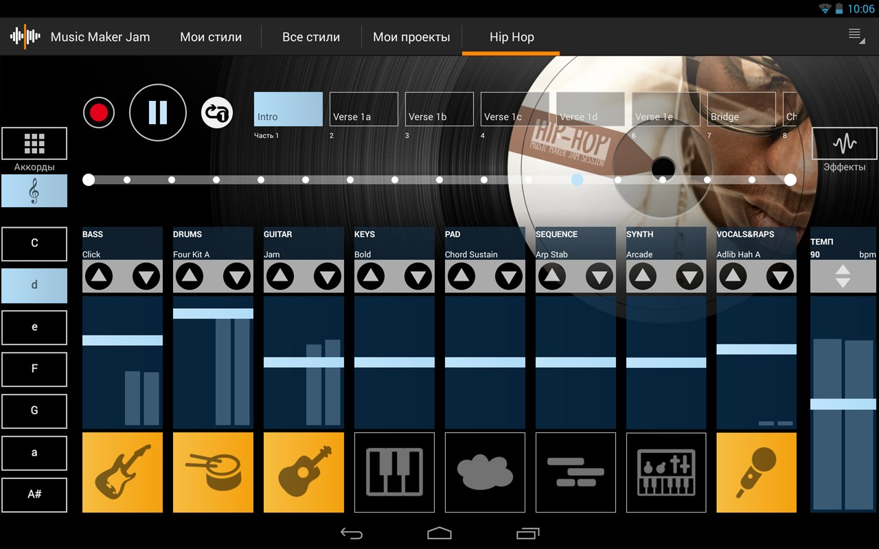 Music Maker Jam For Amazon Kindle Fire Free Download Soft For Android Tablets