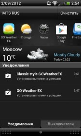 GO Weather EX