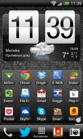 Launch-X para Samsung SGH-i997 Infuse 4G
