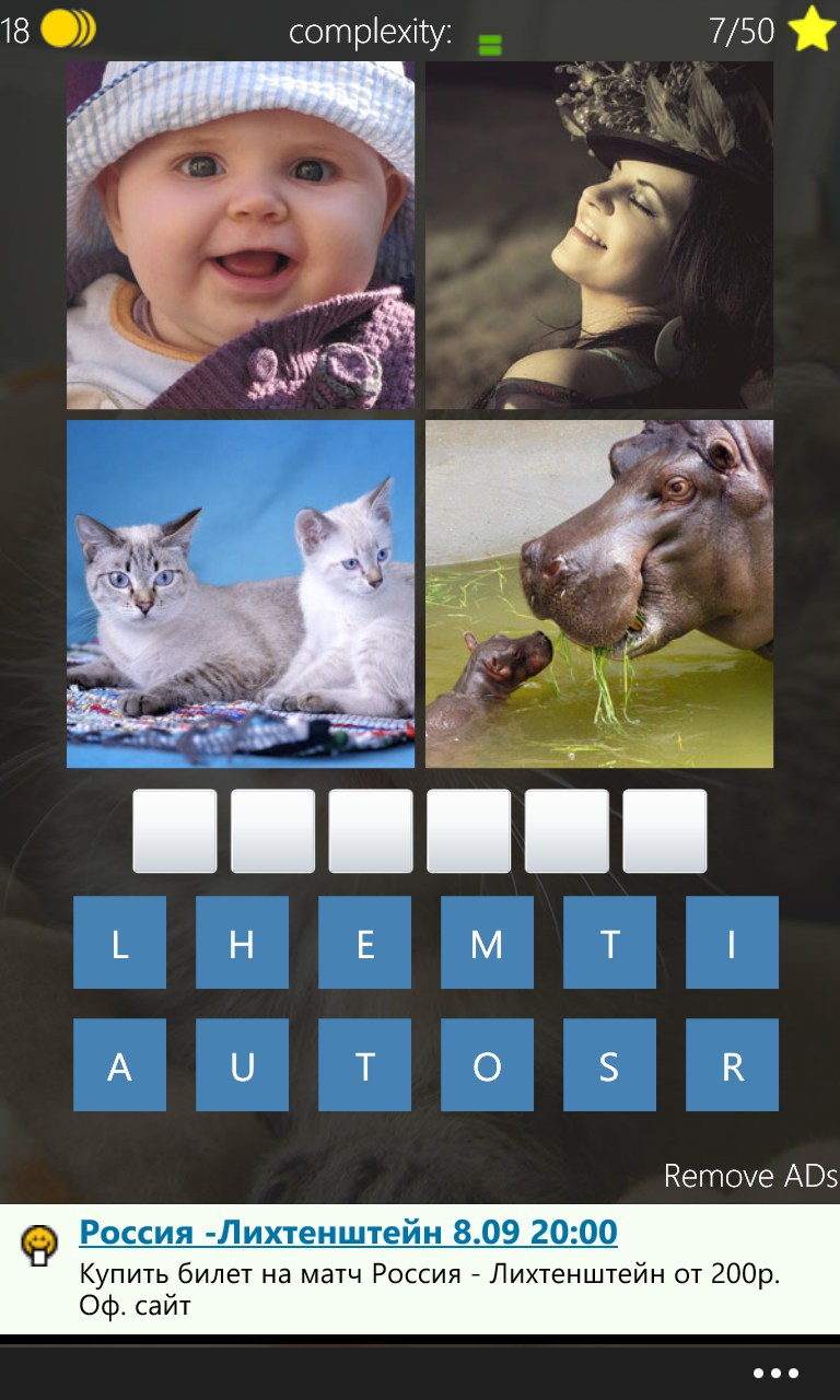 Where is the logic? 4 pics 1 word game (apk) free download for.