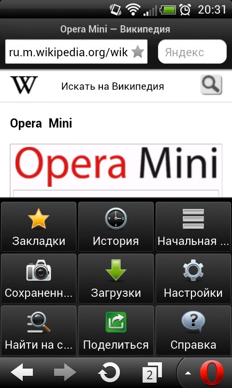 opera mini for mobile samsung galaxy y duos manual