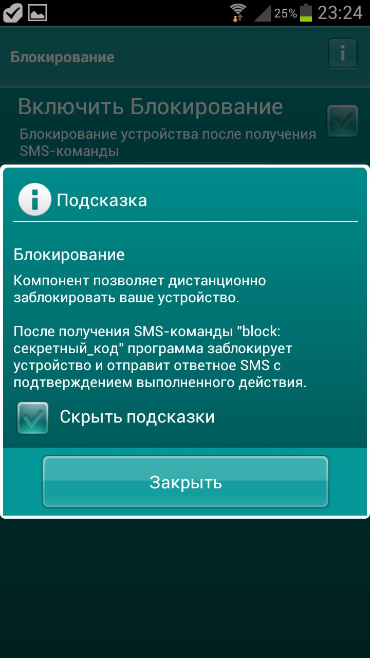 kaspersky tablet security 9 14 21 apk cracked