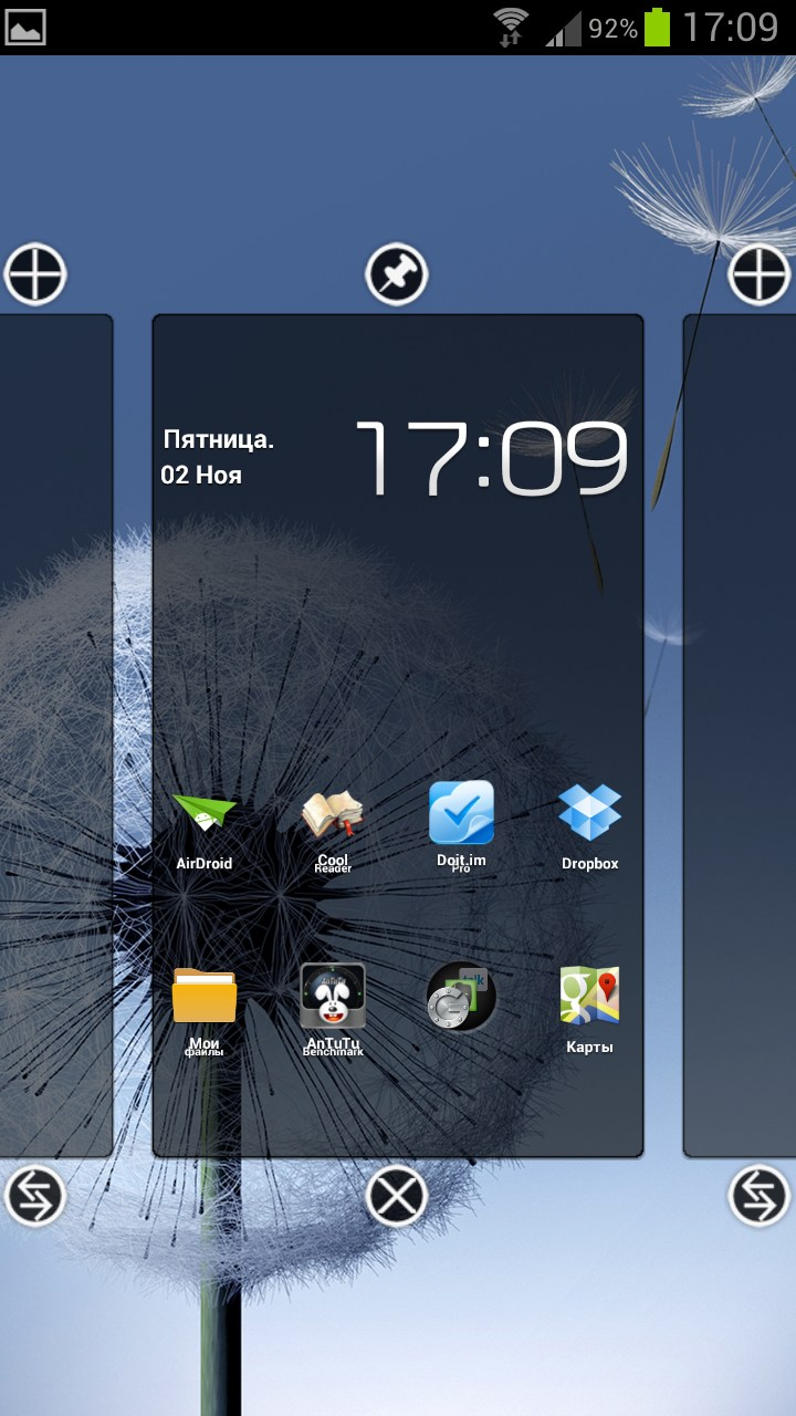 Launcher dla android and me