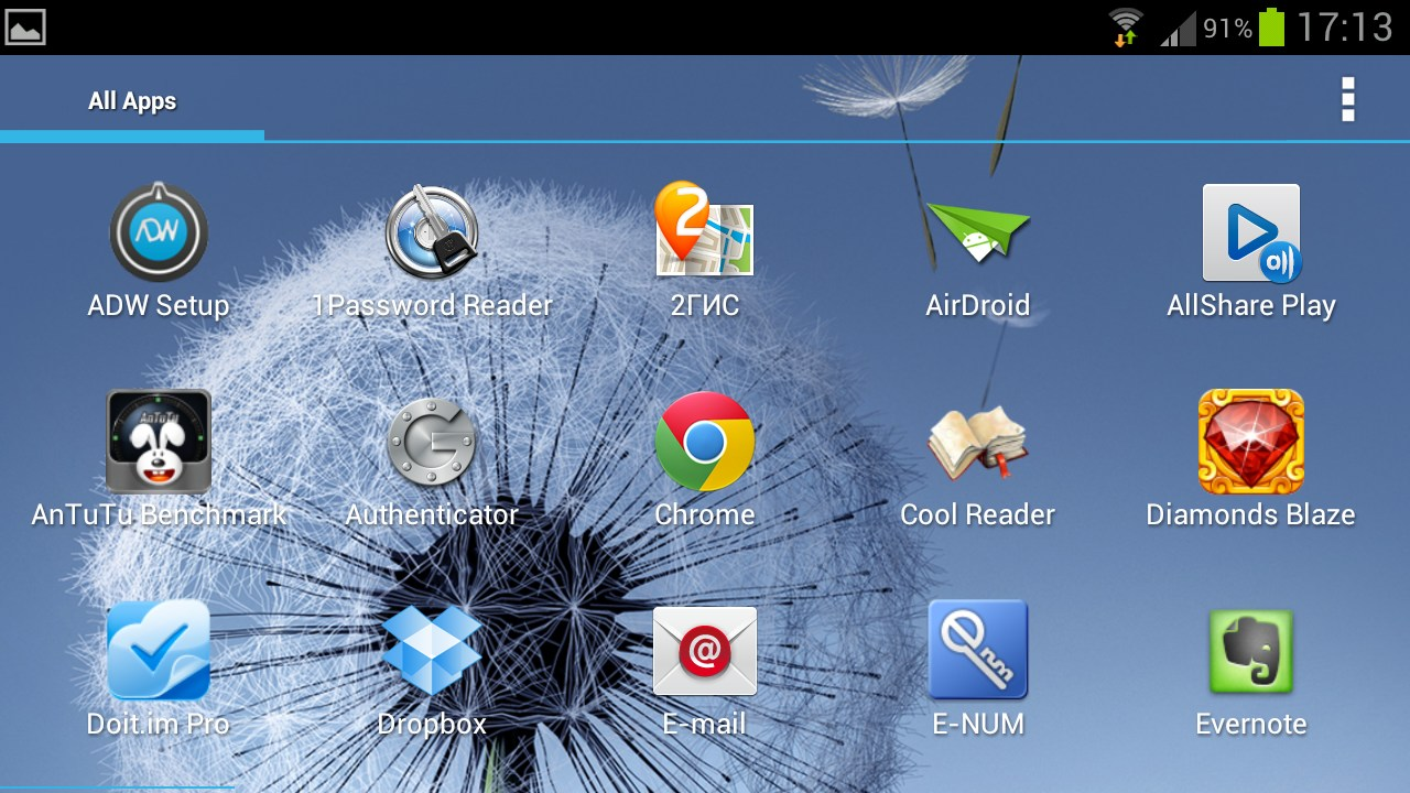 Adw Launcher Для Android