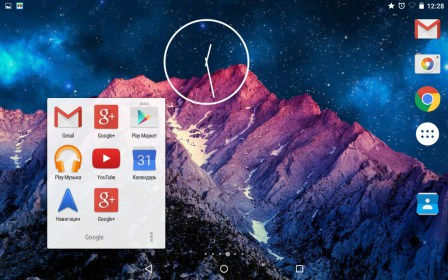 L Launcher - Lollipop Launcher do ZTE Grand S