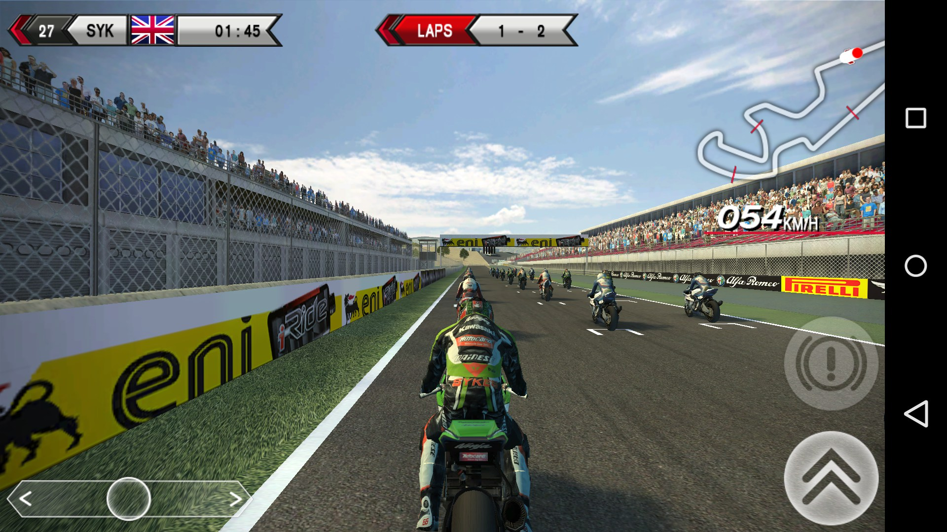 Sbk14 official mobile game for lg p350 optimus me 2018 – free.