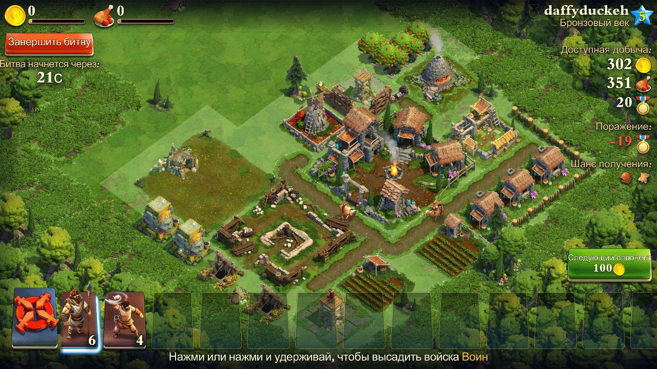 Game DomiNations APK for Windows Phone | Download Android ...