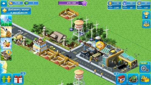 Megapolis do Philips Xenium W336