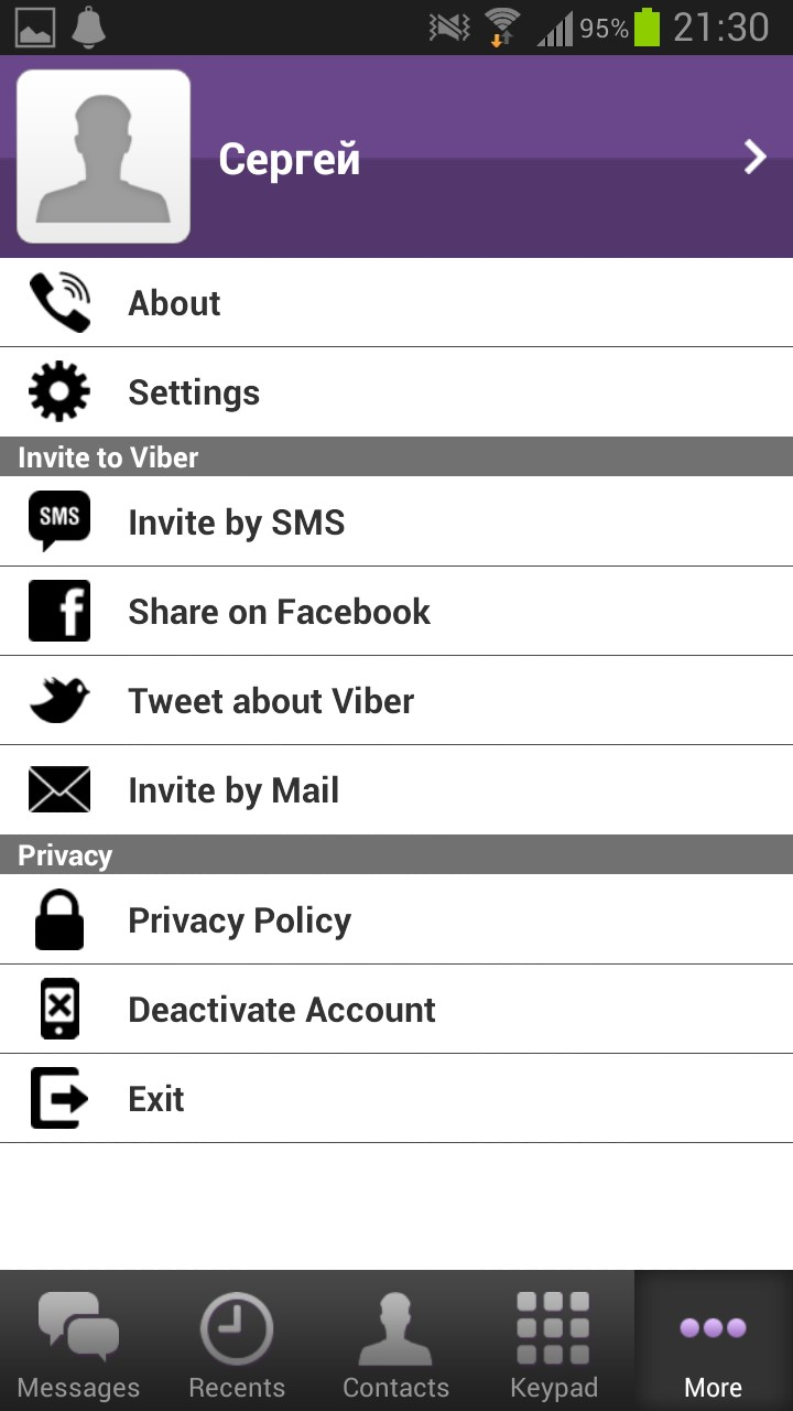 Viber For Android Galaxy S2